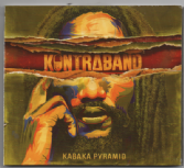 Kabaka Pyramid - Kontraband (Ghetto Youths International / Bebble Rock Music) CD